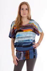 Ahava Shirt